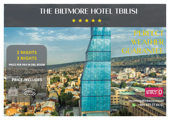 The Biltmore Hotel Tbilisi